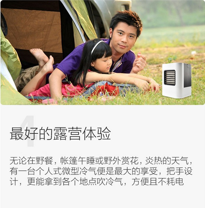Air conditioning fan household single cold fan mobile landing air conditioning water cooling mute small refrigerator