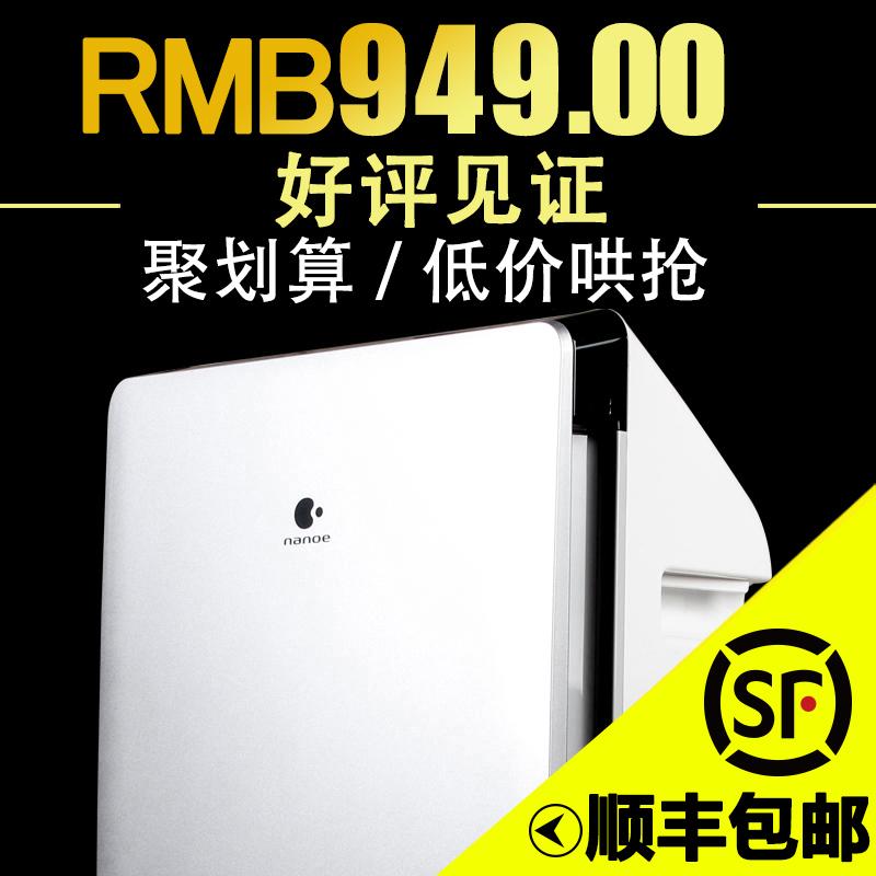 Panasonic F-PXF35C-S / W purificadores de aire domésticos además de tabaco esterilización además de formaldehído, además de PM2,5.
