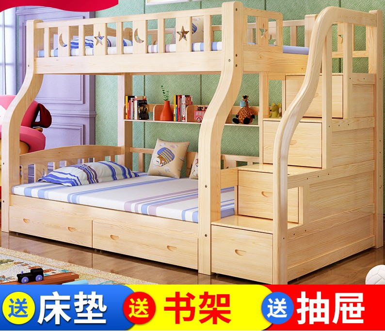 Low bed bed double bed bed bed height adult children mother bed with ladder cabinet