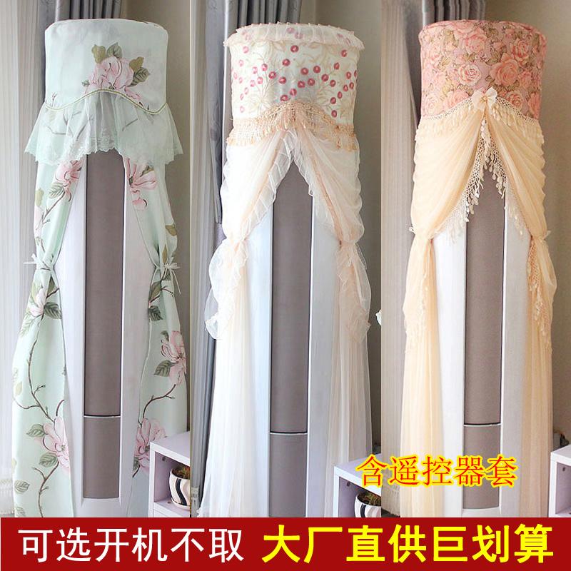 Zylindrische, klimaanlage, Decken runde Staub GREE - Kabinett nicht Kabinett GREE schönheit vertikalen schönheit haier