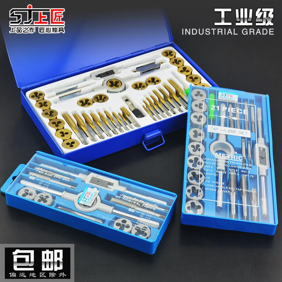 On a metric tool tap and die set hand machine tap diestock suit sets of silk thread