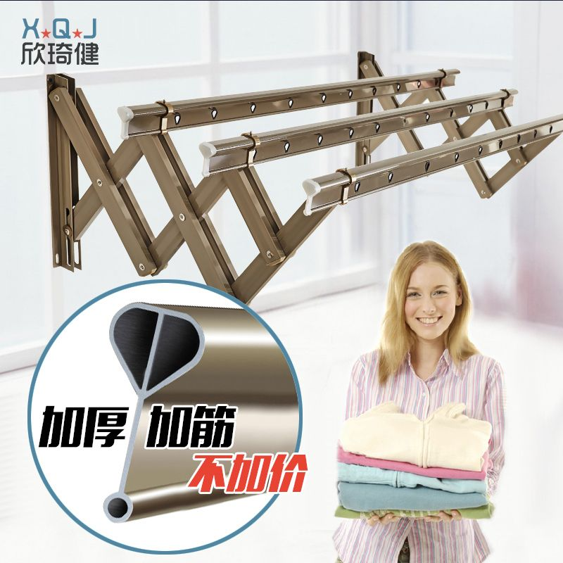 New type of postal telescopic balcony manual automatic clothes hanger lift and lift intelligent remote control clothes hanger single bar type indoor bag