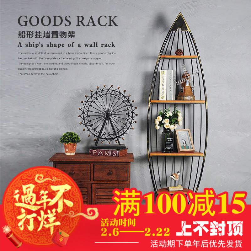 如圖款復古鐵藝船形置物架客廳臥室裝飾品網咖墻面墻上裝飾掛件飾品