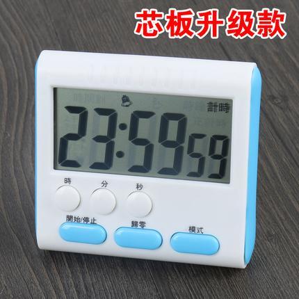 防水のスイッチの電子はちょうどタイマータイムキッチンタイマー遅延に注意してかわいい目覚まし時計を制御する