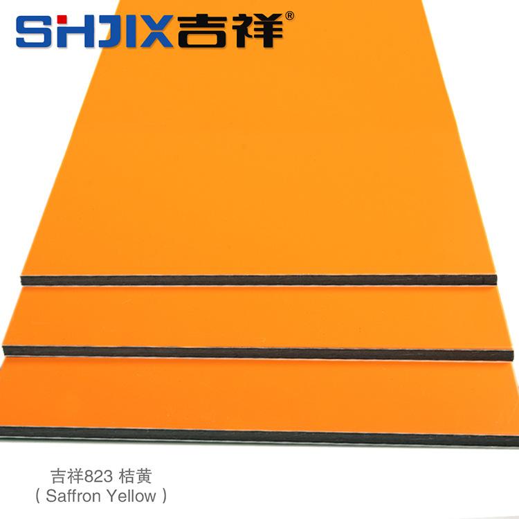 благоприятный алюминиевые пластины прямых производителей 3mm8 провод оранжевый / наружной стены рекламы навесной стены декоративные тарелки