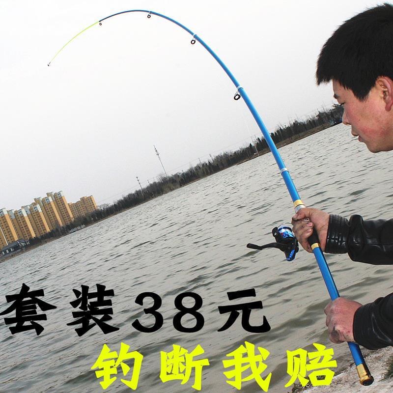 Tres hermanos de 2,1 metros de pistola Shank tres Pole ligeramente un aleluya caña de pesca de gotas de agua ronda de traje de aparejos de pesca.