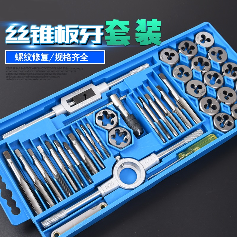 Screw combination die set manual tapping tapping drill tool hand tap wrench set