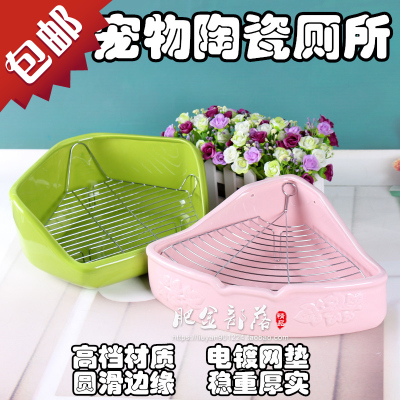 包邮森度兔子龙猫五角厕所豚鼠松鼠貂陶瓷方尿盆便盆金属底网配件