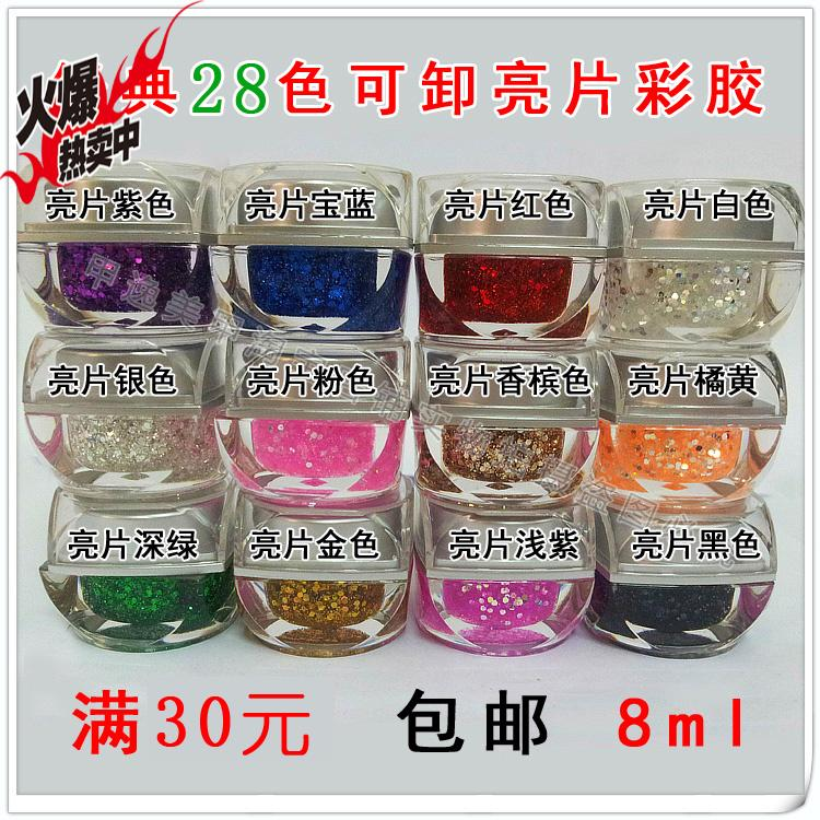 Manicure kit full set of nail gel lasting dismountable phototherapy glue Cutex transparent color glue sequins diamond Barbie