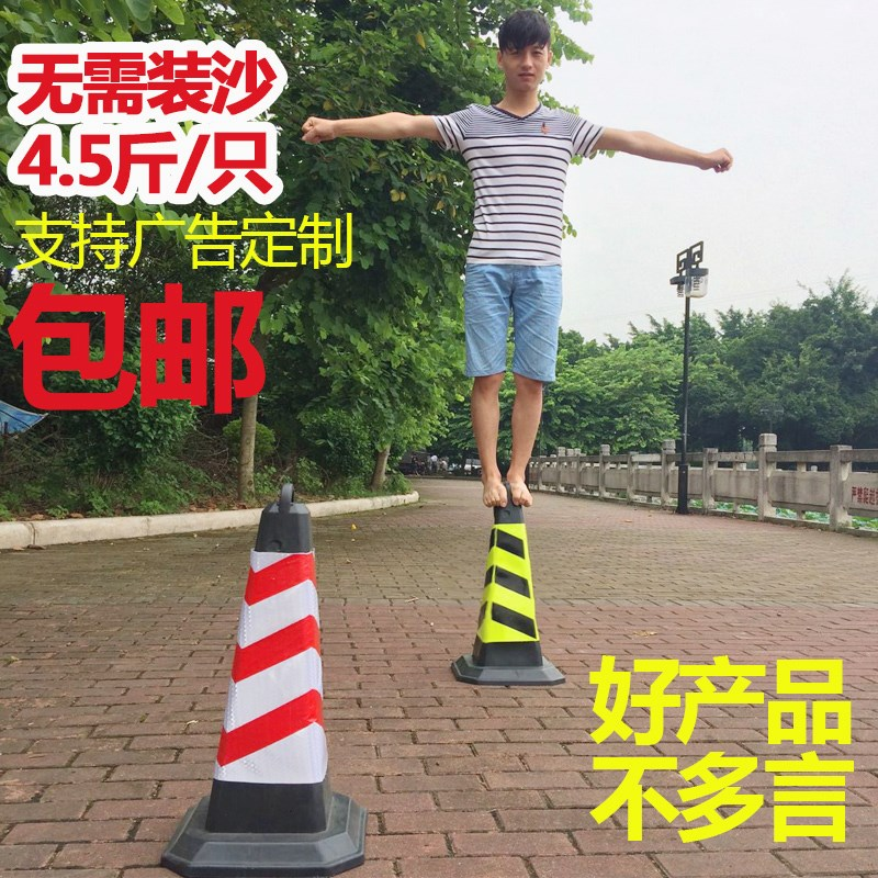 Reflective road cone isolation pier prohibited parking ice cream bucket barrel rubber non parking square cone special parking space warning column