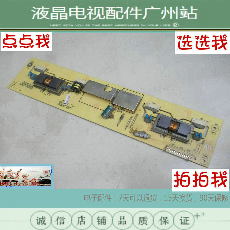 La carte logique télévision à affichage à cristaux liquides d'une carte d'alimentation Panda L32M0232 haute pression de la carte numérique principale CT4379