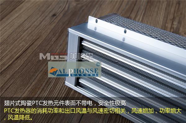 El radiador de calefacción superconductor baño baño calentadores calentadores de el rey de la Superconductividad