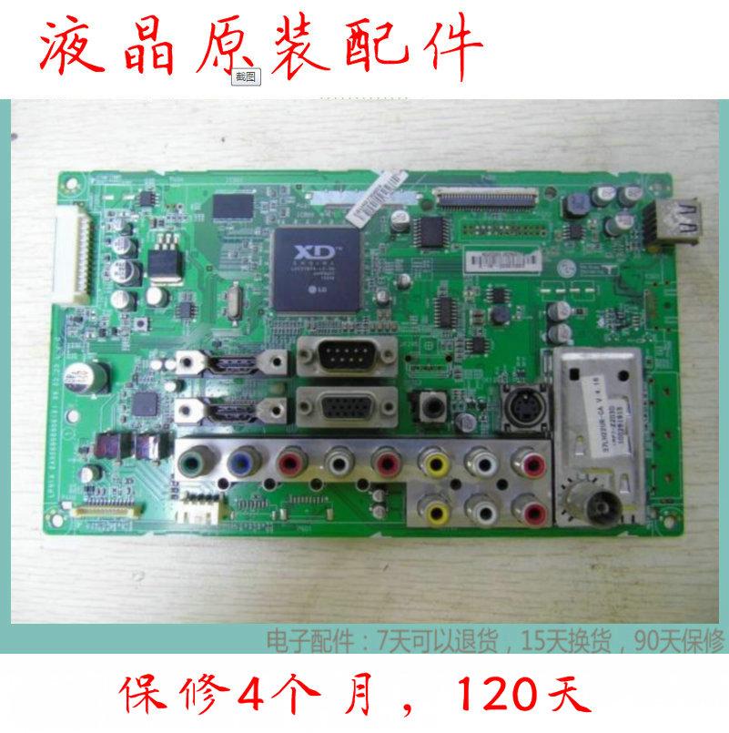 32 - Zoll - LCD - fernseher LG32LH30RC-TA macht die BBY630 konstanten Strom in hochspannung - Aufsichtsrat.