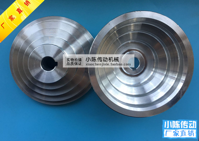 A type aluminum 5 slot five round treasure pagoda tray machine tool accessories cone pulley groove drill 4 taper hole