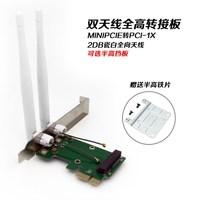 Minipci-e desktop adapter, PCI-E adapter card, mini PCIe notebook wireless network adapter card