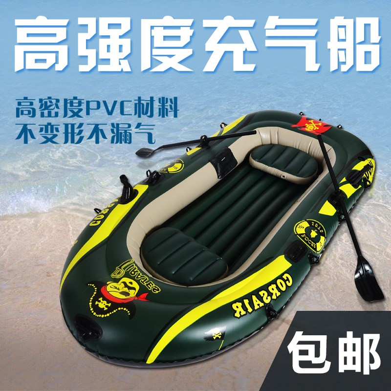 Kayak rubber boat electric inflatable pump, 12V home 220V air bed, air cushion swimming ring, fishing boat
