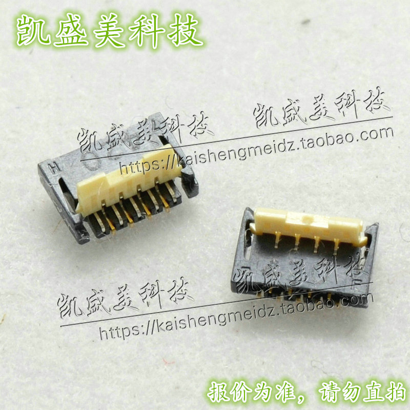 After 9 AYF3309350.3mm spacing new original PAN connector for Panasonic inquiry