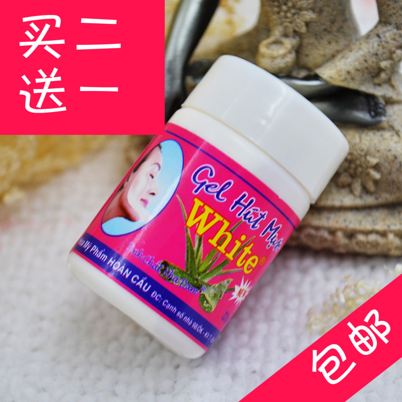 Bag mail natural and black head tore out Thailand White aloe glue to black head tearing type nasal paste