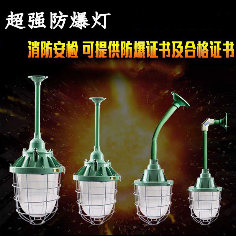 Led industrial and mining lights, 100W1 workshop, warehouse workshop lighting, 200W ceiling lamp, explosion proof Chandelier