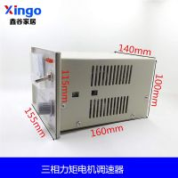 Torque motor controller with table three phase torque motor governor 380V8A10A three phase AC torque meter
