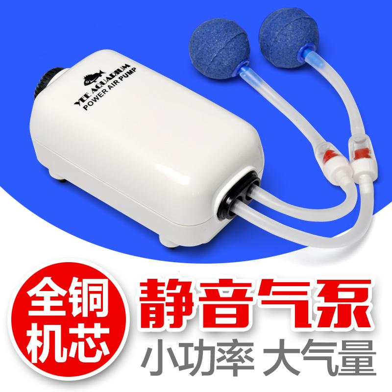 酸素エアポンプ曝気ポンプ用商用エビマイクロ交流老池アクアリュムポンプ気泡充酸素マシン大出力