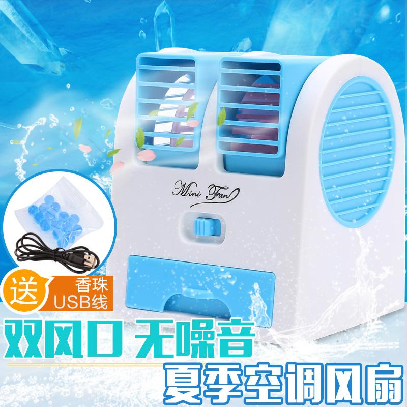 Creative Mini Folha de arrefecimento no verão SEM ar condicionado ventilador de refrigeração ventilador de refrigeração do Tipo desktop.
