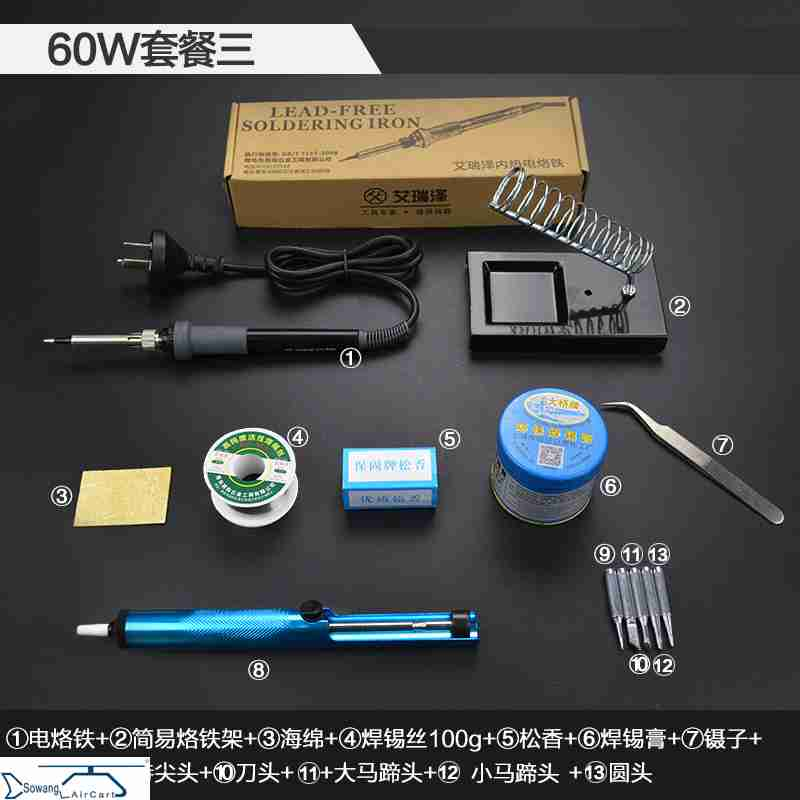 Electric iron 60W soldering gun, iron set, home electronic maintenance, welding pen 936 welding table, constant temperature can not be adjusted