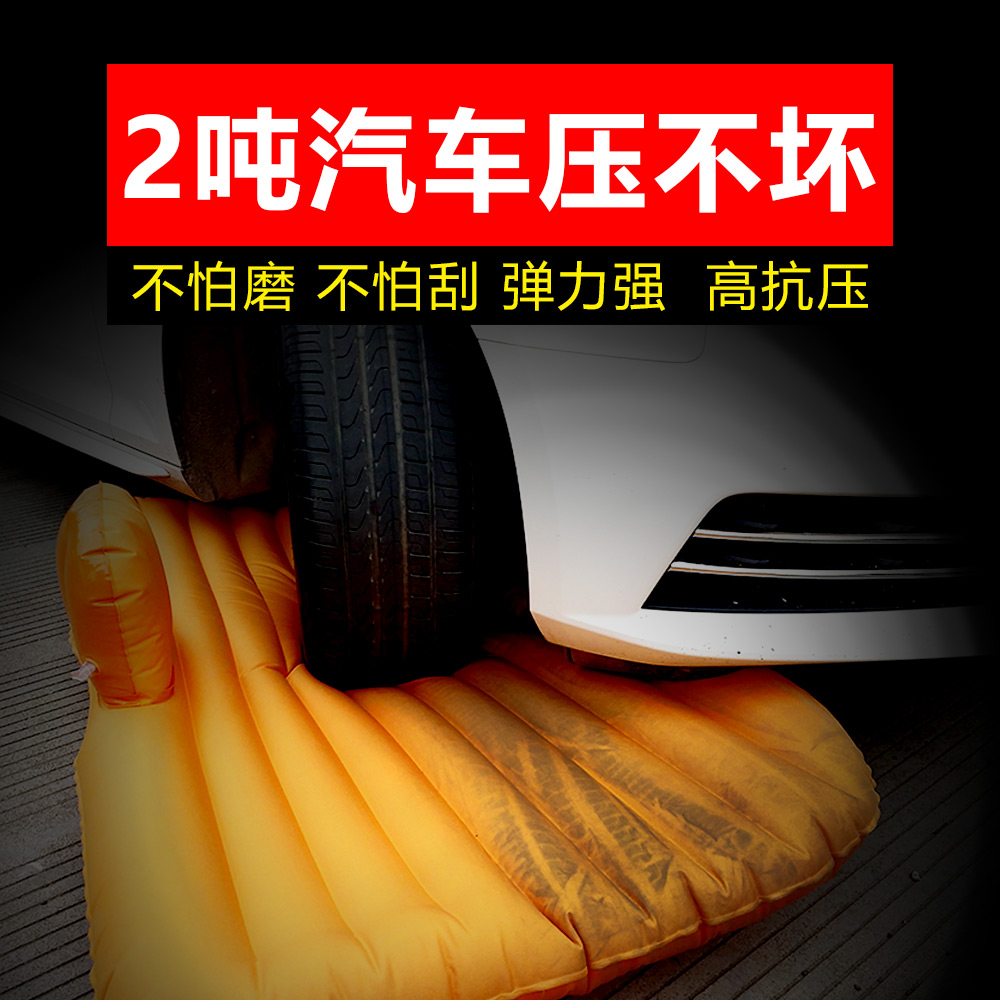 The car carrying inflatable mattress bed thickening car travel bed rear car rear seat cushion bed general