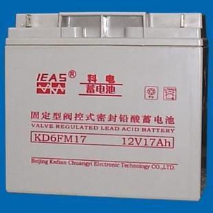 KD6FM24IEAS12V24AHUPS acumulador de energía eléctrica de la batería libre de mantenimiento de baterías de plomo