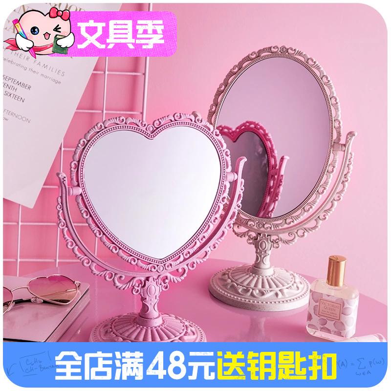 爱心公主镜子少女心书桌抖音化妆镜台式台面镜梳妆镜桌面欧式复古