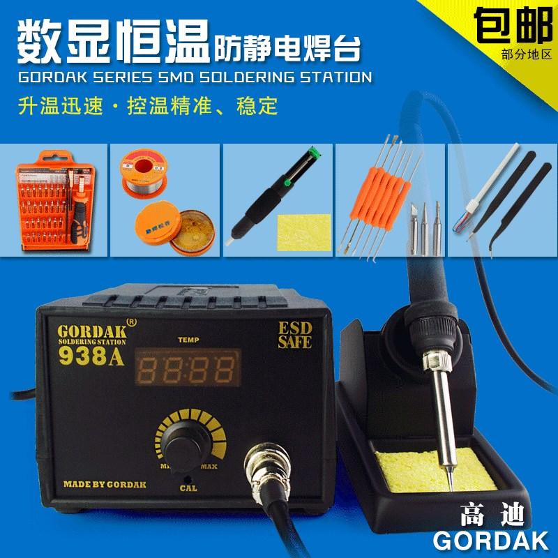 غاودي 936A محطة لحام إصلاح الكمبيوتر المحمول محطة لحام الحديد الكهربائية ترموستاتي الرقمية عرض درجة الحرارة قابل للتعديل الاستاتيكيه