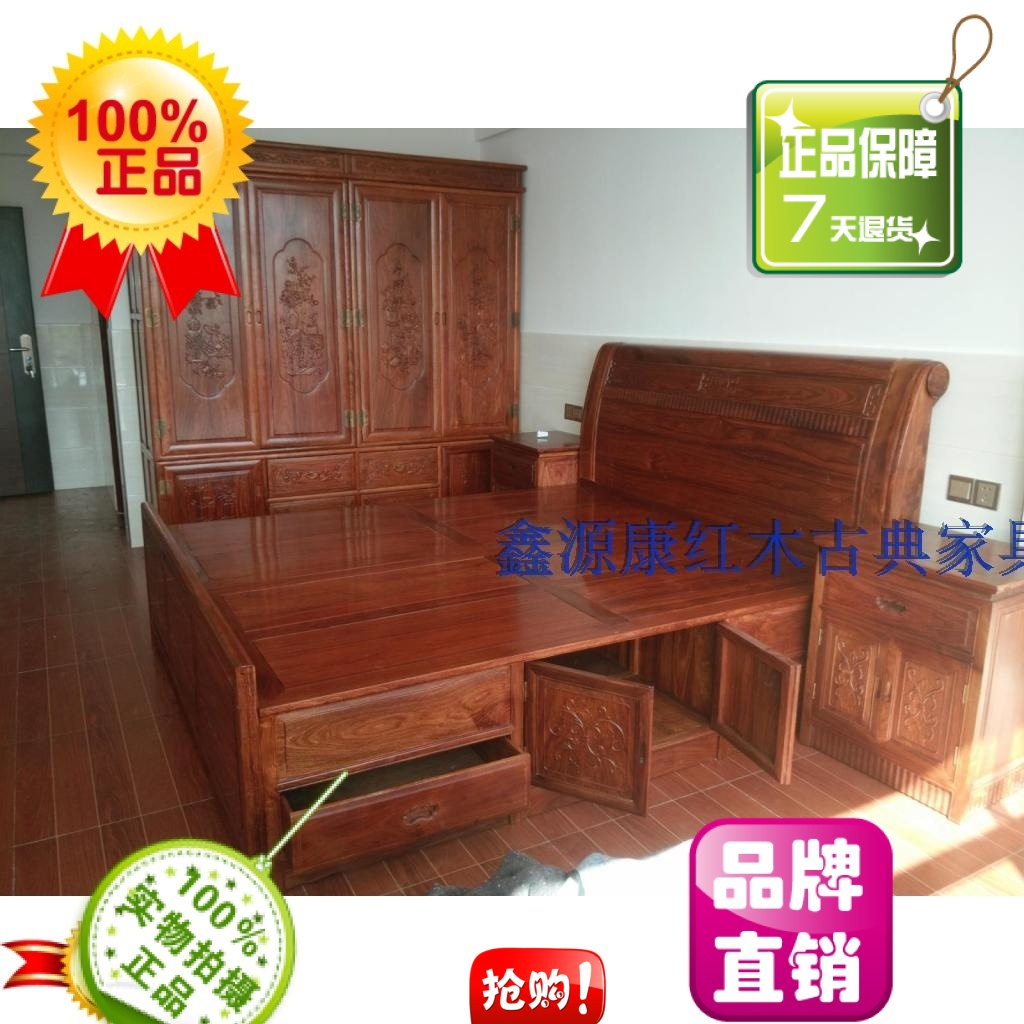 Rosewood furniture, French big bed, wardrobe, hedgehog, rosewood, rosewood, solid wood double bed, Chinese Antique Bed