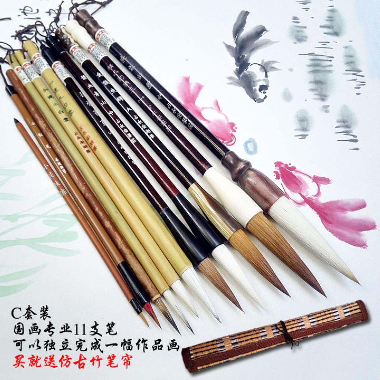IL dipinto di un acquerello dipinto Paesaggio dipinto vestito ornato di disegnare gli studenti principianti UNO strumento completo