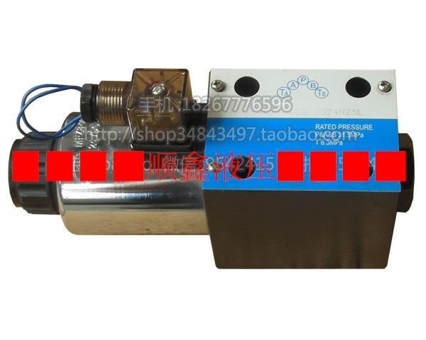 Hydraulic solenoid valve DG4V-5-0B-J-M-U-H6-20 oil pressure directional valve, high quality and durable, complete specifications