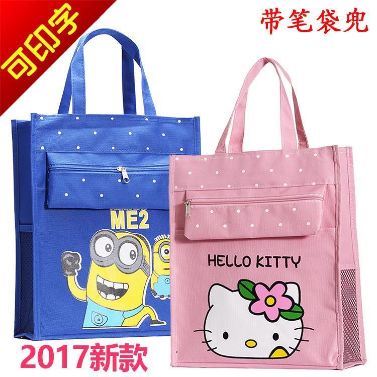 Torebka z torebką ze sztucznej tkaniny dla dziewcząt ze szkół podstawowych z wielofunkcyjną dziecięcą torbą do rysowania dla chłopców