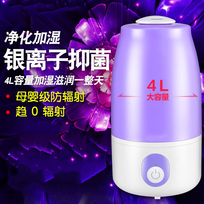 Creative air capacity Mini humidifier household bedroom spray moisturizing moisturizing cleansing mute oxygen tide