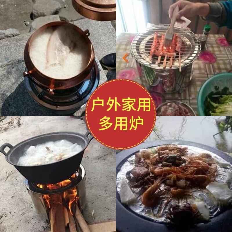 печь барбекю кемпинг рыбалка портативный дров печи печи сельских многофункциональный бытовой дрова в печи