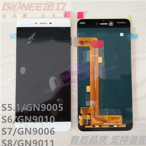 M5PlusS10C M6PS6GN9010M5 assembly for S9M6 LCD screen mobile phone Jin