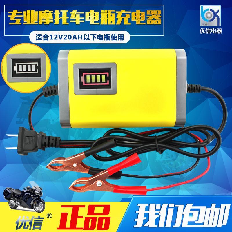delar och tillbehör till stöd eldrivna motorcyklar utrustade batteri för intelligenta batteriladdare husi