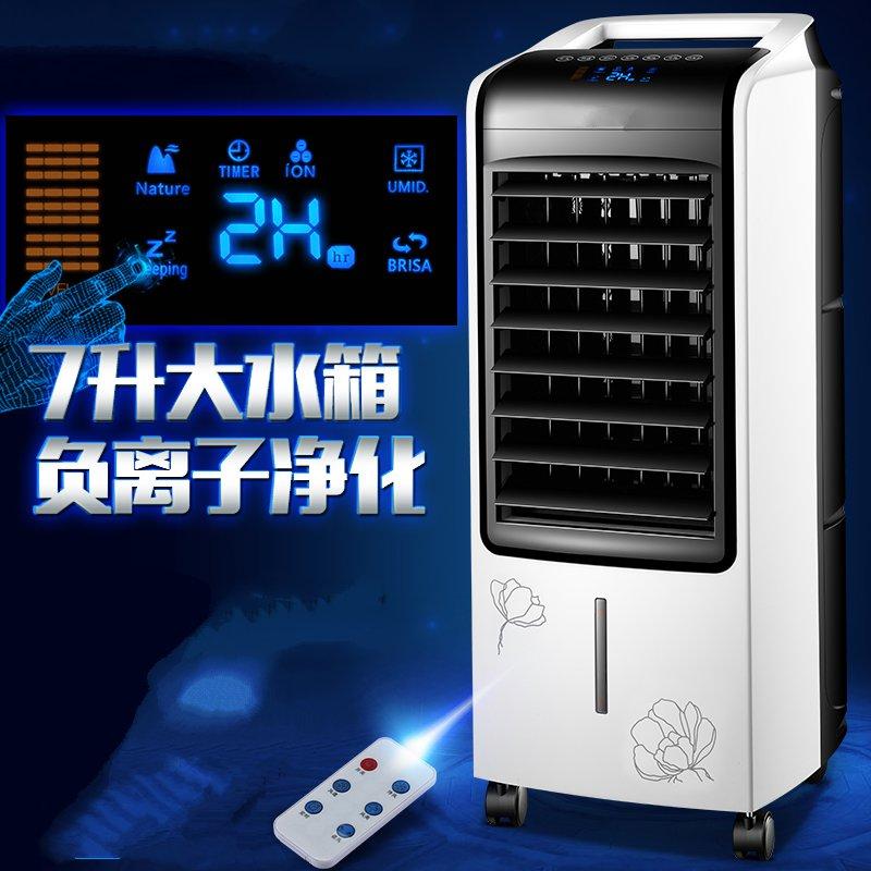 cichy, wentylator oszczędności energii do zdalnego sterowania jednego z chłodnicą powietrza zimnego powietrza z lodówki.