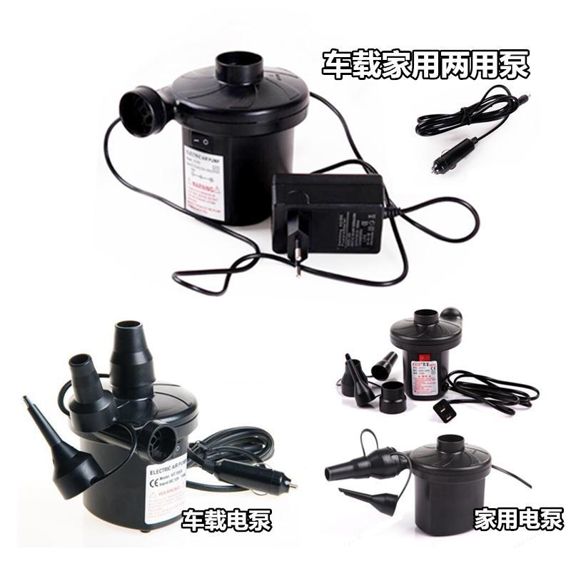 электрический воздушный насос бытовой электрический насос плавательный круг сжатия надувной мешок перекачки газа бортовой электрический насос двойного назначения надувной