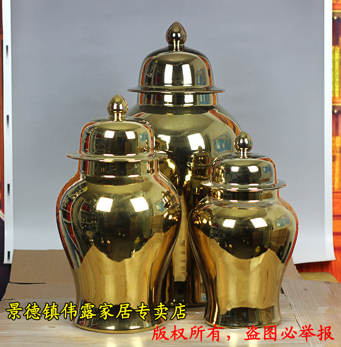 小號將軍罐(高約38厘米)wl352 景德鎮陶瓷器 金色大中小號將軍罐花瓶瓷瓶 現代中式擺件