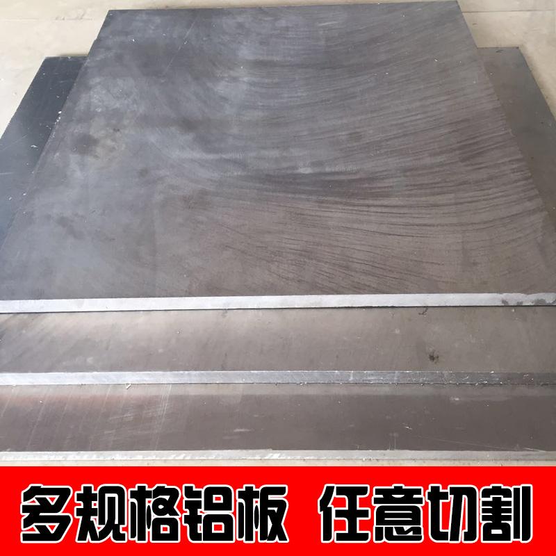 gb - 1060 - alumiini - levyt alumiini al - rivi -, alumiini - alumiini - leikkaaminen on muunneltu alumiinifolio