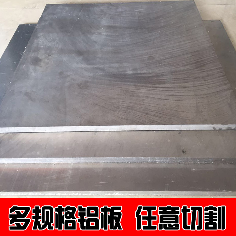 gb 1060 чиста алуминиеви листове от алуминиева сплав. diy алуминиев лист, алуминий, ред на алуминиево фолио, рязане на преработен алуминий