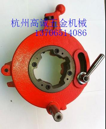 Die head 2 inch electric pipe threading machine parts die assembly power West Lake tiger tiger tiger Teng