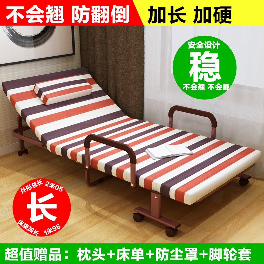 An anti Alice lengthened hard double folding bed office lunch nap nanny Sofa Hotel