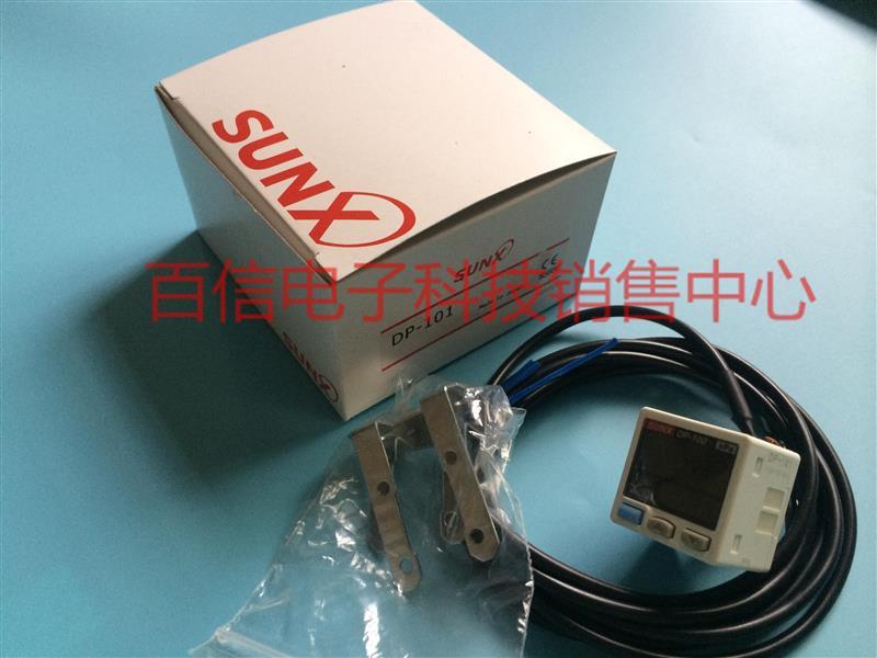 تعتبر باناسونيك الرقمية CMOS الله فراغ الضغط السلبي 100Kpa تحكم DP-101 استشعار الضغط