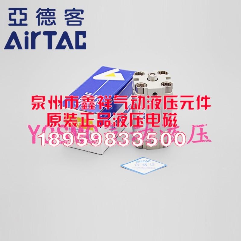 اسطوانة ACPSACP50X5X10X20X25X30X40X50X60X75X100X125-S [سمك]