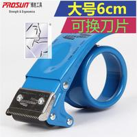 For tape machine tape machine packing machine belt clip tape box sealing device for 60mm large transparent tape cutting
