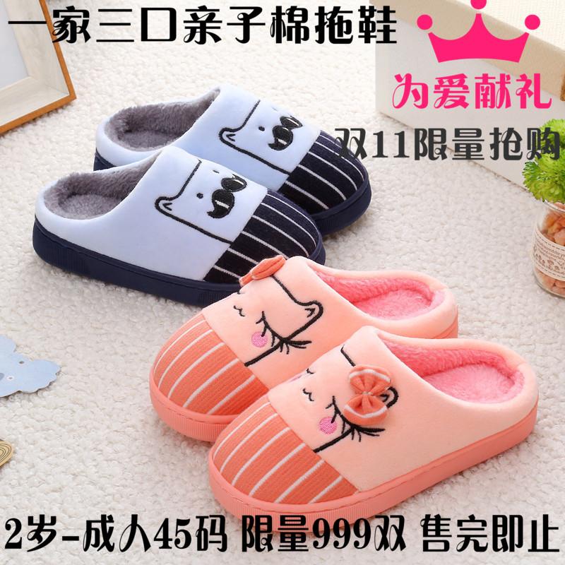 儿童棉拖鞋可爱男女童小孩保暖棉鞋包跟厚底防滑拖鞋一家三口棉拖